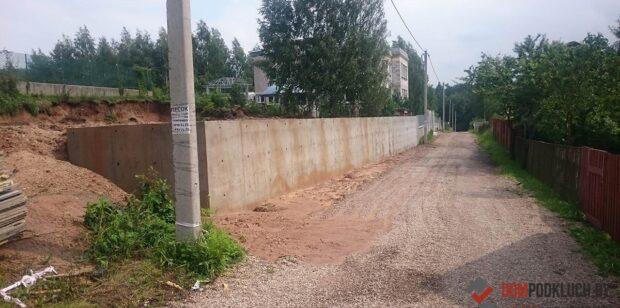 Монтаж подпорной стены